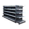 /product-detail/commercial-gondola-supermarket-store-shelf-rack-price-60794068784.html