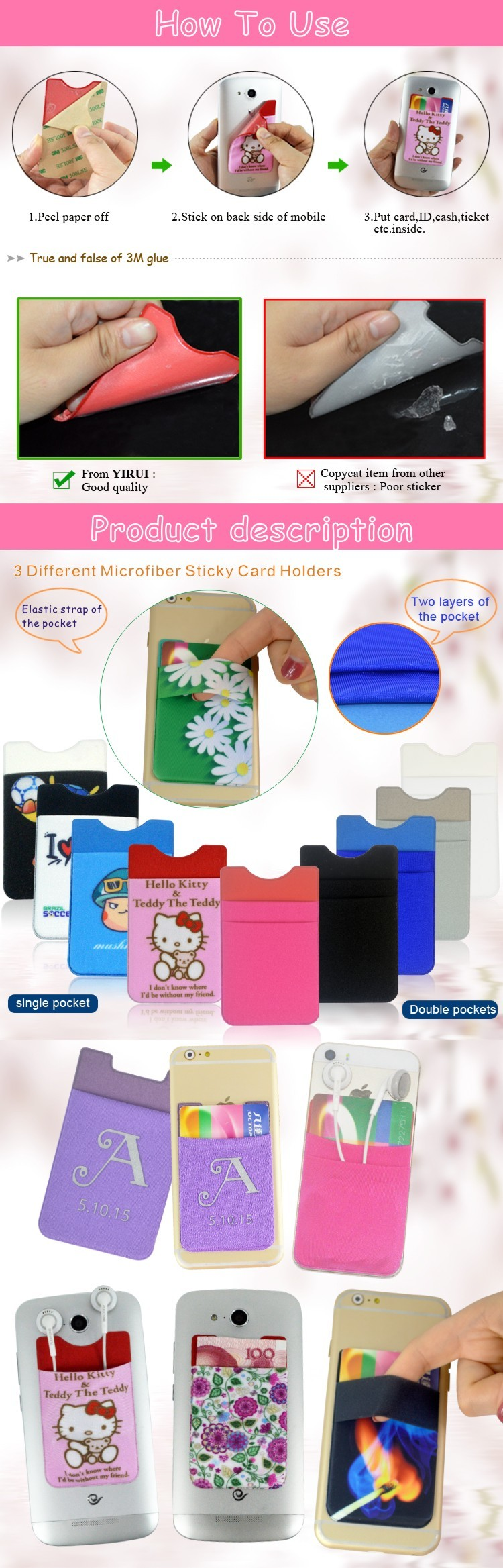2019 custom mobile accessories sticker smart cell phone wallet microfiber lycra card holder