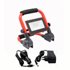 Rechargeable IP65 waterproof Aluminum portable LED work light home emergency flood outdoor with car charger(PS-FL-LED078-30W)