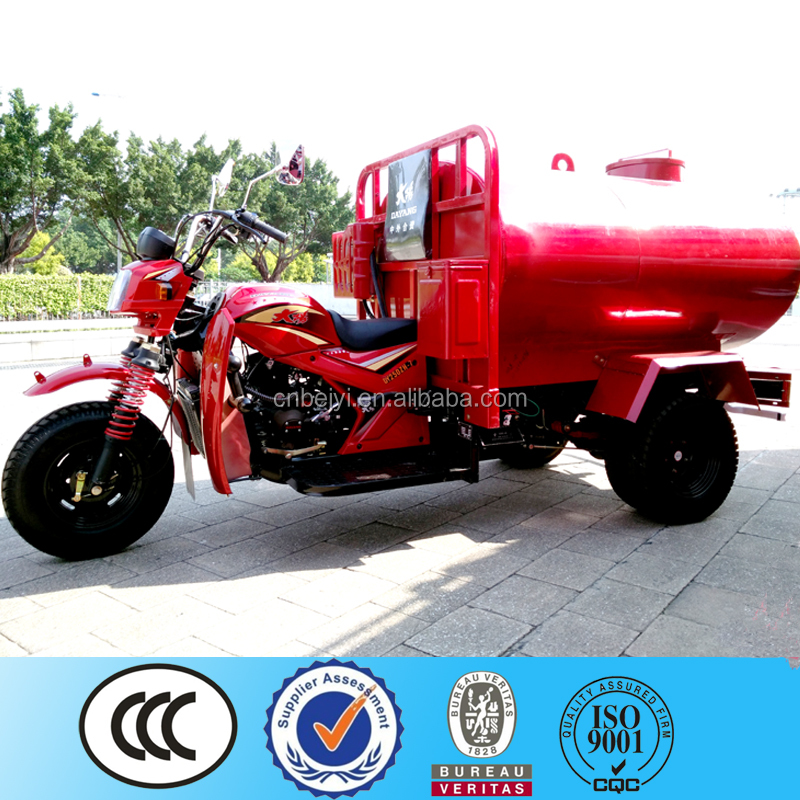 2016 Chinese new high quality 150cc 175cc 200cc 250cc 300cc water tank trike motorcycle cargo adult 3 wheel tricycle