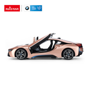 Rastar Wholesale Children Toys Bmw I8 Remote Control Electric Car