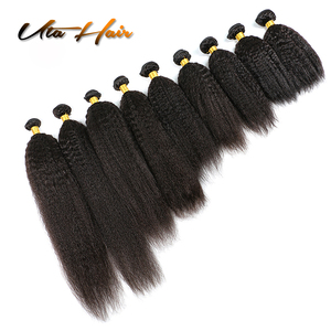 Top Grade 8a Unprocessed Cheap Wholesale Double Weft Fashion 100% Virgin Brazilian Kinky Straight Hair