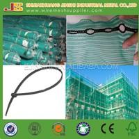 HDPE Scaffolding Debris mesh safety net Construction Safety Nets/building safety protecting netting