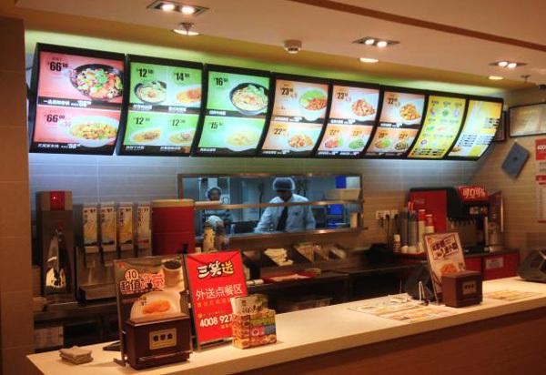 fast food restaurant led menu light box buy menu light box restaurant led menu light box fast. Black Bedroom Furniture Sets. Home Design Ideas
