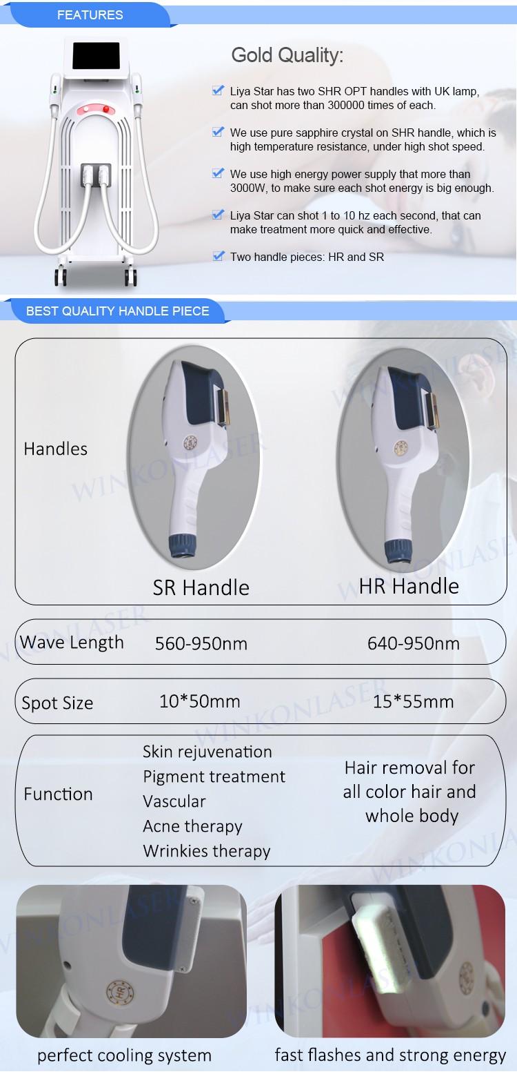 FDA technology opt shr hair removal machine for skin rejuvenation/pigmentation removal/vascular removal