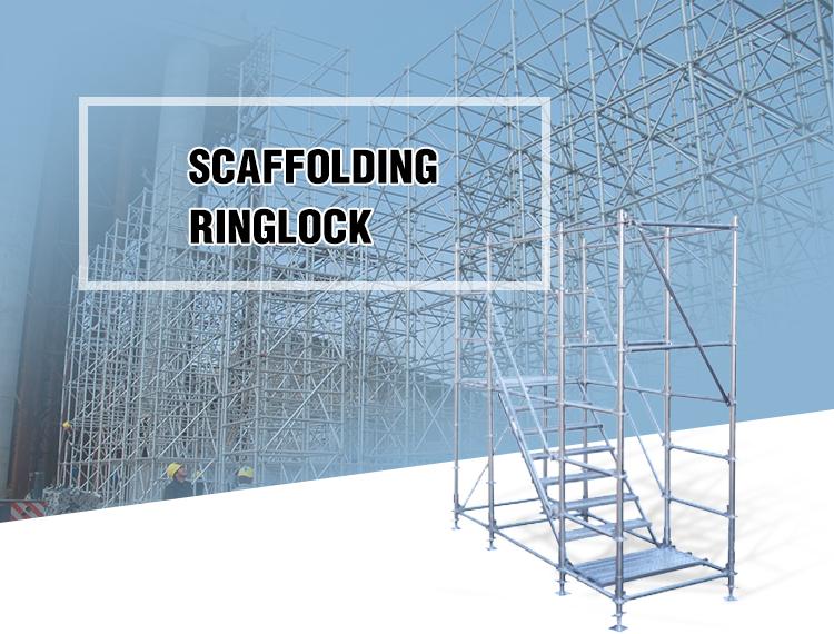 تراجع الساخنة المجلفن الصلب ringlock سقالة الأحجام لدار البناء والتشييد