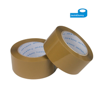 Hot Selling Strong Adhesive Brown Low Noise Packing Tape for Carton Sealing