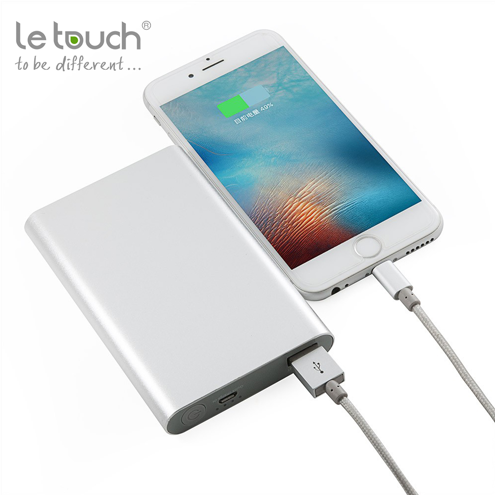 Gold supplier QC2.0 quick charge rohs 12v power bank 8000 mah for iphone ipod tablet pc samsung devices