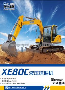 Xcmg Xe80c Used Excavator Price - Buy Excavator,Used Excavator,Excavator  Price Product on Alibaba com