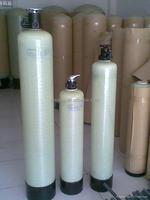 844,1035,4872 frp tank / FRP Pressure water softener storage tank