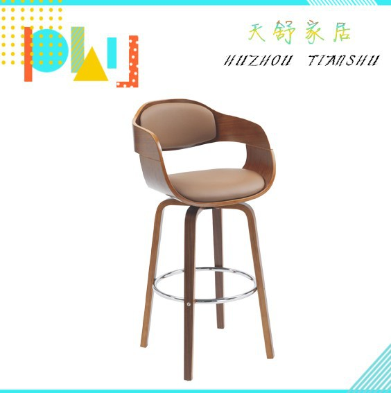 Modern Leisure High Foot Chrome and Oak Wood Bar Stools with Arms(TS-TG2854-8)