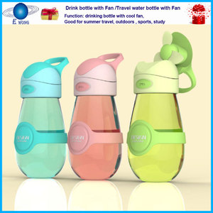 Novelty Fan cup Drink bottle gifts items new innovative electronic corporate gifts