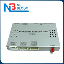 Multimedia Video Interface Adapter with built-in GPS Navigation for 6Pin BMW equipped with NBT System