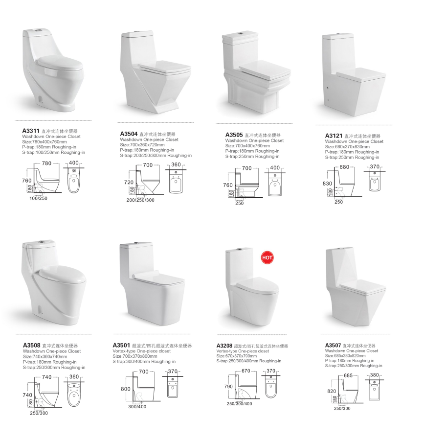 A3122 YEXIZ Unique Design High Quality European Style Water Closets Washdown One-piece toilets