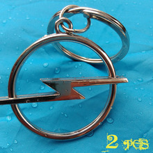 automobile accessaries key rings chains keyring keychain for OUBAO car logo badge brands emblem marks
