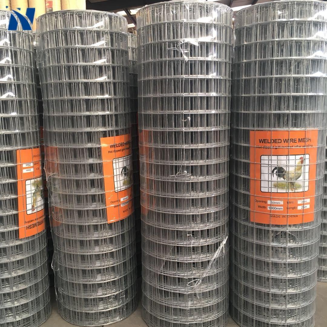 Steel Welded Wire Mesh Fence, Steel Welded Wire Mesh Fence Suppliers ...