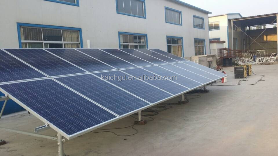 Factory price 5KW off-grid solar power <strong>system</strong> for Home application