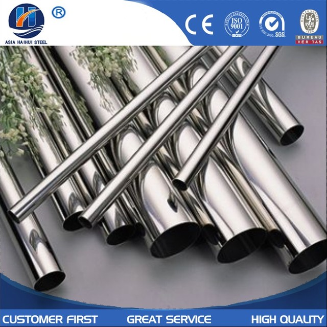 Cheap used stainless steel pipe sydney & Buy Cheap China used stainless steel Products Find China used ...