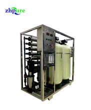 cheap price water treatment company in china borehole water treatment