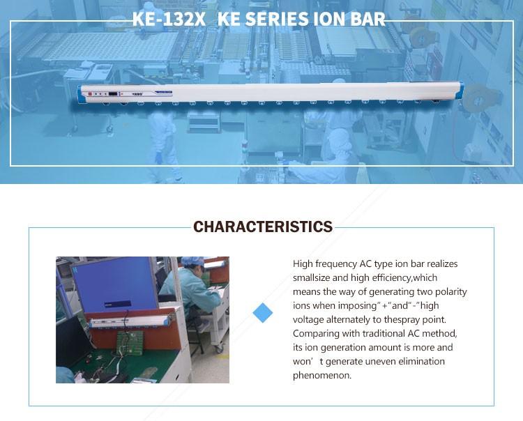 KE-132X_01.jpg