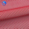 /product-detail/100-denier-durable-big-hole-industrial-hard-net-mesh-fabric-for-bags-60860735271.html