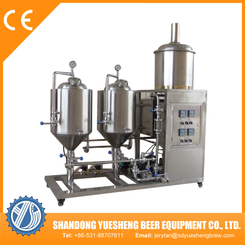 2016 draft 50L 100L 200L small beer brewery equipment for home / pub/ hotel / restaurant