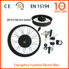 Best Quality 350w motor 20 inch, bicycle electric motor kit with battery