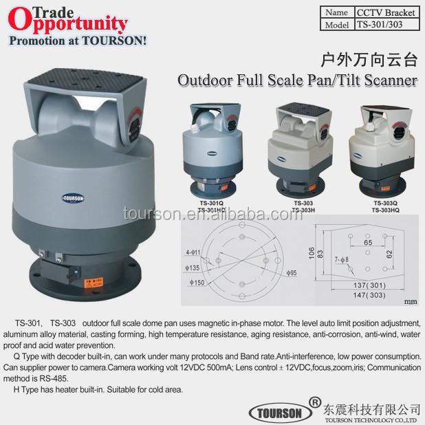 303 Full Scale Outdoor Cctv Pan/tilt Camera Rotator And Pan Tilt ...