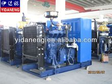 120kw methane gas generator