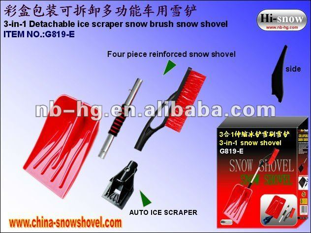 3-in-1 car snow shovel with soft brush strong ice scraper