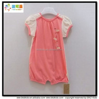 BKD new arrival GOTS organic cotton baby grows