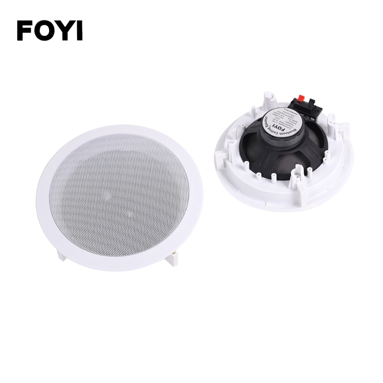 AC100-240V Plastic Portable Retro 6 Inch 2.0 Bluetooth Ceiling Speakers