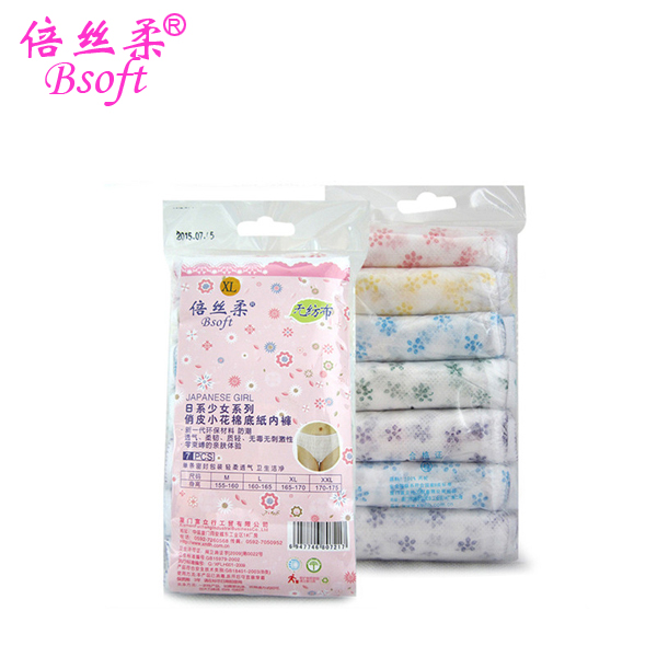Lady Nonwoven Disposable Paper Panties with Printing Hospitals,Pregnancy,Travel