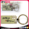 promotion top quality keychain supplier