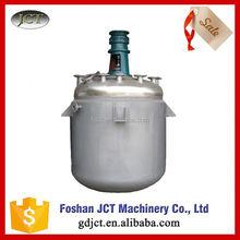 Reactor for automatic glue dispenser