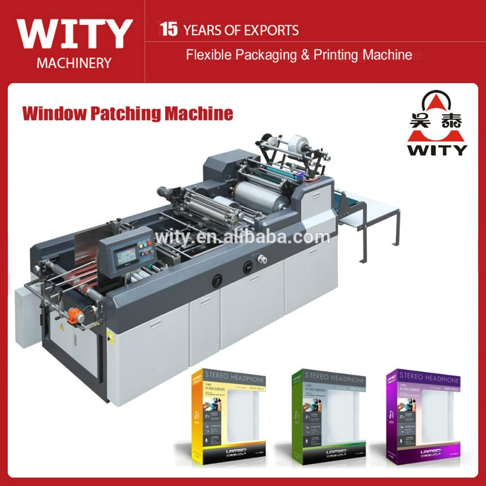 Carton Box Film Pasting Machine (window patching)