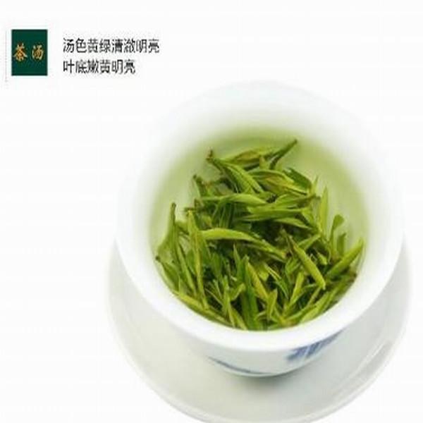 Good quality and top grade Chinese famous Huoshan Huangya Yellow tea - 4uTea | 4uTea.com