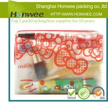 2014 new recycled small frosting cosmetic plastic packaging bag