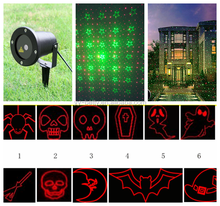 8 or 12 images shooting garden christmas halloween laser lighting