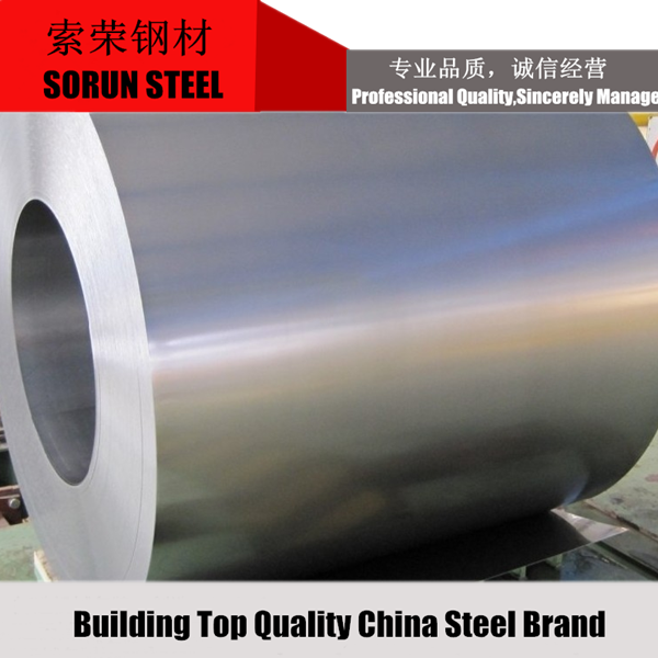 430 Grade Stainless Steel Baby Coil