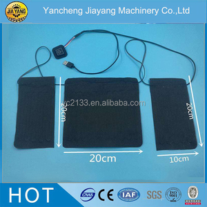 7.4v Battery Powered Heating Pad for Clothes