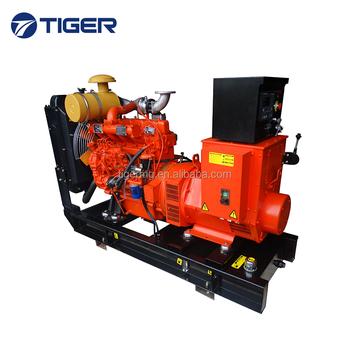 factory price diesel generator wiring diagram for sale