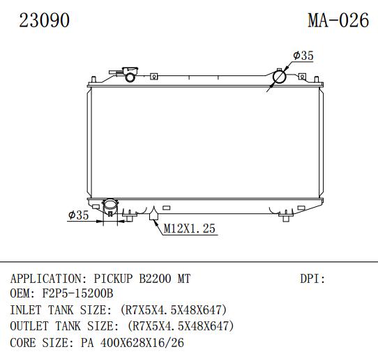 D/&D PowerDrive GX20006 John Deere Replacement Belt A Section Rubber