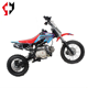 motorcycle 125cc mini dirt bike pit bike 4stroke engine SYMOTOS