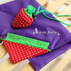 Foldable Strawberry Reusable Shopping Tote Bag