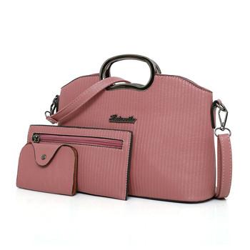 2018 Spring Tote Bag Handbags With Compartments 3pcs Set