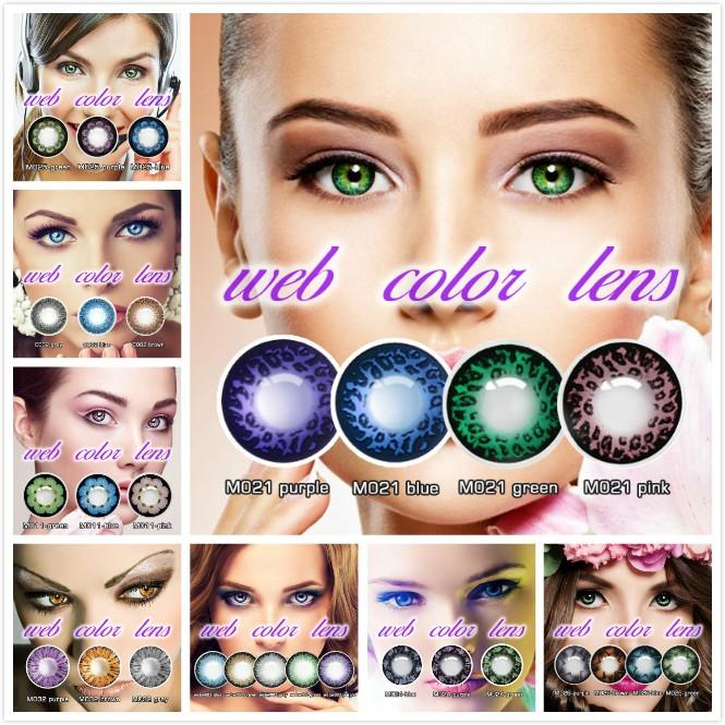 47e0db2992b korean sparkle contact lens wholesale aes bi-xenon projector lens  1  romance colored contact lenses