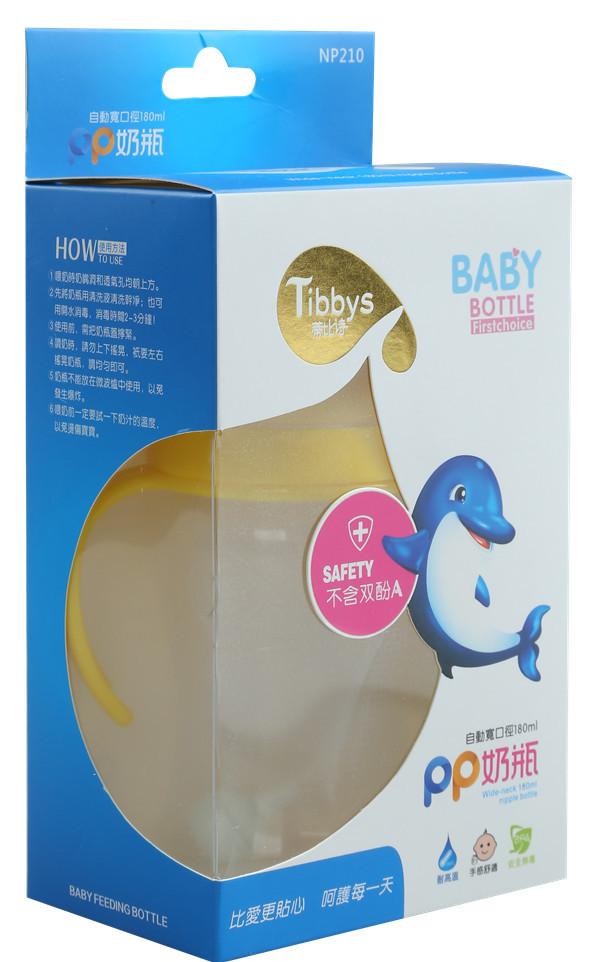 Автоматическая пп широкий рот бутылку младенцы продукты 180 мл 6 унц. молочные бутылки прозрачный младенцы mamadeira