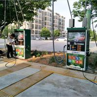 self service car wash for car wash system