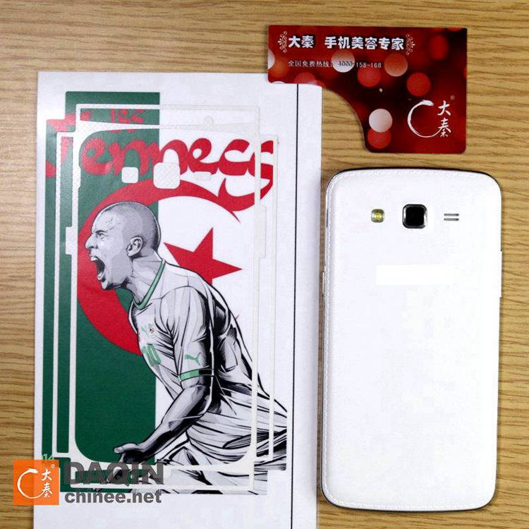 Diy Mobile Phone Sticker Maker To Make Any Photo Phone Sticker - Buy Phone  Sticker,Make Any Photo Phone Sticker,Phone Sticker Maker To Make Any Photo